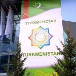 Выставка Астана ЭКСПО-2017-1