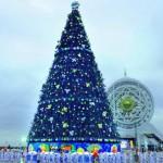 Новогодняя ёлка в Ашхабаде